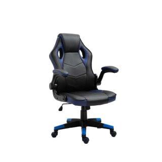כיסא גיימר ארגונומי PRO1 COMFORT כחול - 12 חודשי אחריות יבואן רשמי